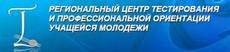 Гомельский Областной профориентационный портал